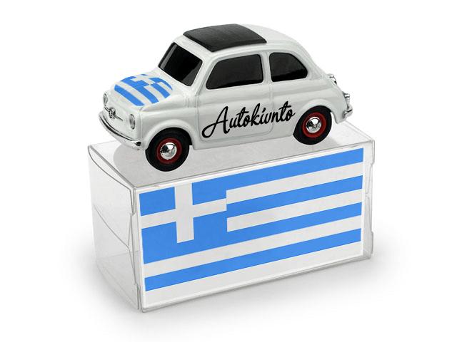 Importare Auto dalla Grecia